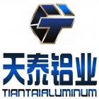 重庆天泰铝业限公司