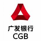 广发银行信用卡中心重庆营销中心