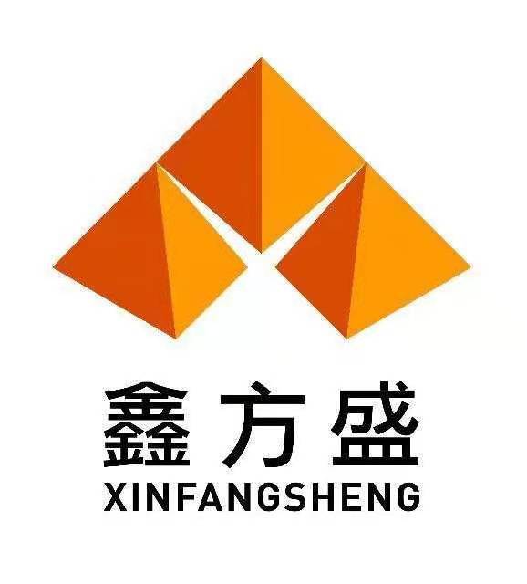 重庆鑫方盛电子商务有限公司